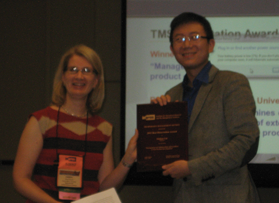 Informs dissertation competition